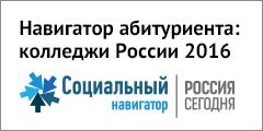 240x120_rus_socnav_school