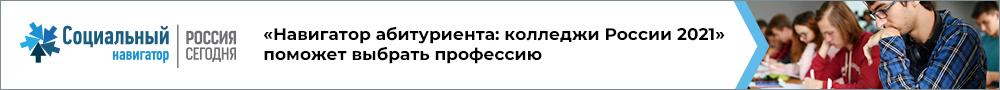 1000x90_rus_socnav (2)